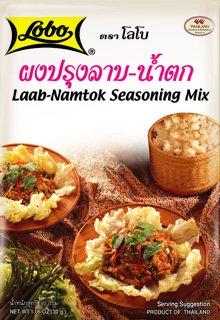 Lobo Laab-namtok Seasoning Mix 30g. Thai Food. X3 Pcs. Save !! + Halal (Best Tom Yum Paste In Bangkok)