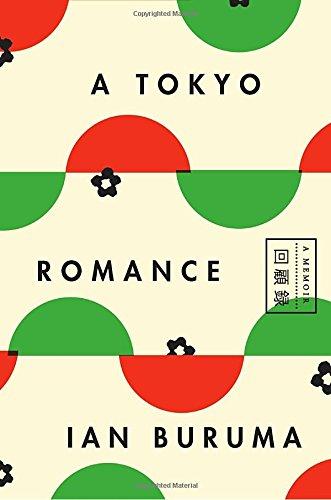 A Tokyo Romance: A Memoir cover