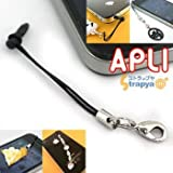 APLI iPhone Charm Connector for iPhone