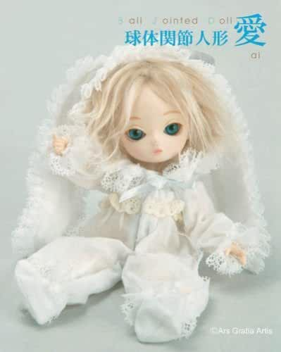 5 Freesia Ai Doll (Ball Jointed Doll) from JUN Planning. by Dolls