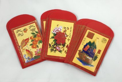 (Chinese Red Envelopes in Colors - Pack of 50 in 3 Designs - Series 1 (Red061V))
