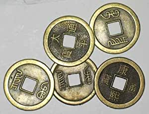 I Ching Coin - Moneda de bronce