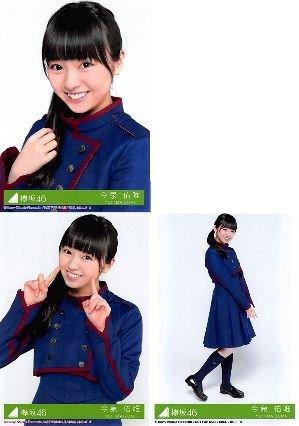 欅坂46 今泉佑唯 不協和音 封入 生写真 3種 セット