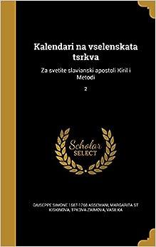 Book Kalendari na vselenskata tsrkva: Za svetite slavianski apostoli Kiril i Metodi: 2
