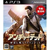 SONY Uncharted 3: Drake's Deception for PS3 [Japan Import]