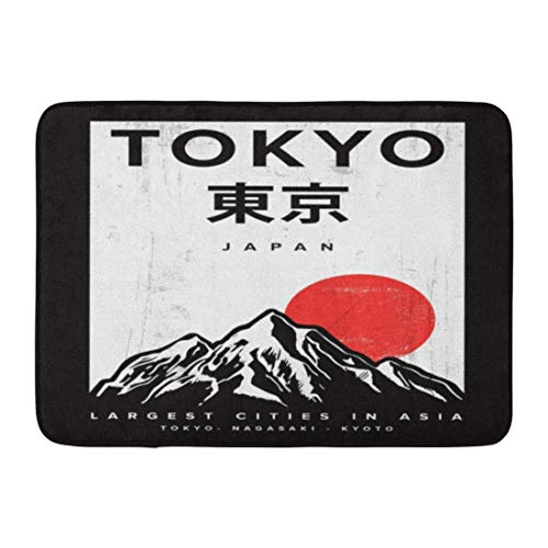 GTdgstdsc Doormats Bath Rugs Outdoor/Indoor Door Mat Red Japanese of Japan Tokyo and Graphic Mountain Urban Tee Vintage Bathroom Decor Rug 16