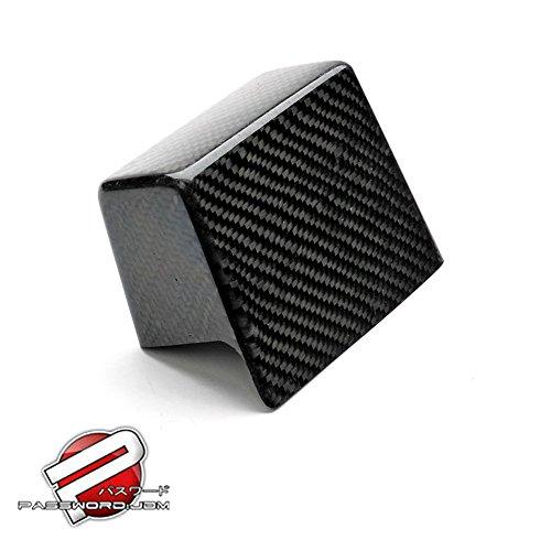 bon Fiber Relay Cover 2008-2014 Mitsubishi EVO X Only (Mitsubishi Evo 8 Carbon Fiber)