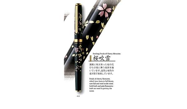 Platinum Makie pluma estilográfica Kanazawa (tamaño mediano sakurafubuki impresión (M) PTL-15000H # 52 - 3 (importación de Japón): Amazon.es: Oficina y ...