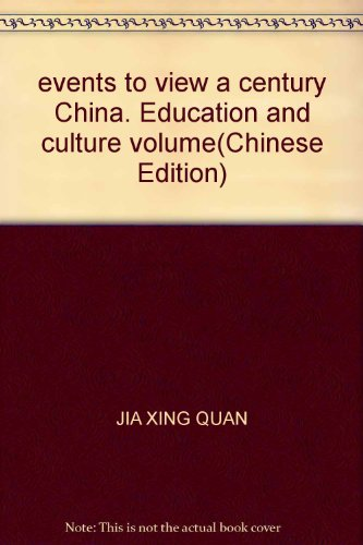 events to view a century China. Education and culture volume(Chinese Edition)