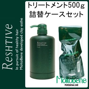Morutobene Clay Este Reshutibu Treatment Refill 500g with a