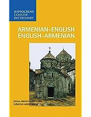 Armenian/English-English/Armenian Concise Dictionary