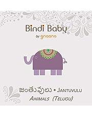 Bindi Baby Animals (Telugu): A Beginner Language Book for Telugu Children
