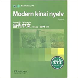 Book Contemporary Chinese character of the (Hungarian Edition) (Paperback)