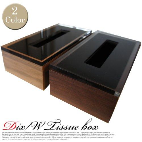 ディス ダブリュー ティッシュボックス(Dix W Tissue Box) ウォールナット B008B2AYM8ウォールナット