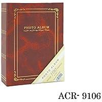 100'lük 10x15cm Ciltbezli Fotoğraf Albümü/ACR-9106