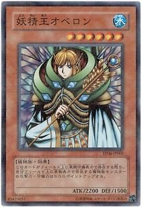 Yu-Gi-Oh! Fairy King Truesdale TP06-JP001 N-Parallel ()