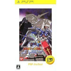 Namco Bandai Games Mobile Suit Gundam Gundam VS Gundam Next Plus PSP (Japanese Ver.) (Mobile Suit Gundam Gundam Vs Gundam Next)