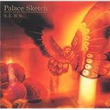 Palace Sketch(故宮 オリジナルサウンドトラック2)