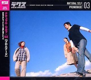 Natural Self 03 Promenade B00008ZO42 Parent