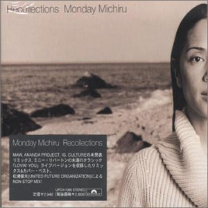 Recollections by Universal Japan