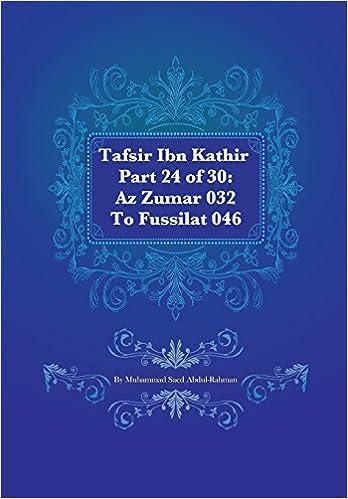 Quran | Books Downloading Websites