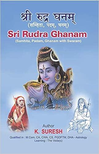 Sri Rudra Ghanam - Devanagari: Amazon in: K  Suresh: Books