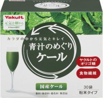 ヤクルト 青汁のめぐりケール青汁 225g(7.5g×30袋)6個セット B07D3SB71W