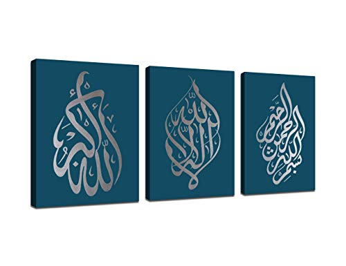 Islamic Wall Art Arabic Calligraphy Painting Handmade Wall Art Oil Paintings on Canvas 3pcs for Living Room Home Decorations Pictures Wooden Framed (Teal Silver)