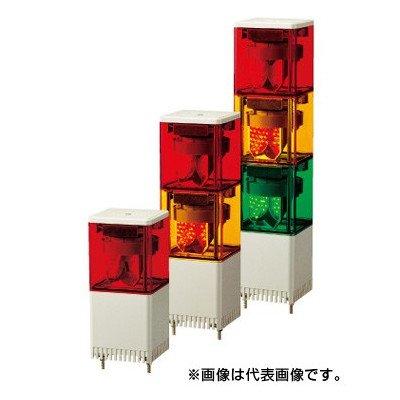 パトライト LED小型積層回転灯 KESB-210-RG 赤緑 ブザー付(2段式/AC100V) B01A80QT6U