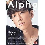 TVガイド Alpha EPISODE II