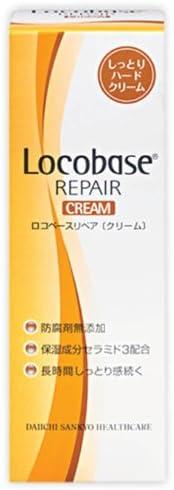 ロコベース リペア クリーム 30g