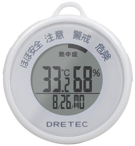 드레텍 dretec 열사병・인플루엔자 경고계 화이트 O-244WT