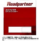Roadpartner(ロードパートナー) エアコンフィルター フォレスター SG5 SG9 用 1PF9-61-J6X