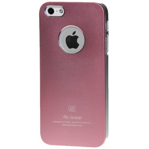 Monkey Cases® iPhone 5 / 5s - ALU Case - ROSA - Handyhülle
