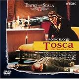 歌劇《トスカ》 [DVD]