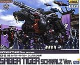 Zoids Tomy Japanese Model Kit ZD024 Saber Tiger [Schwalz Version]