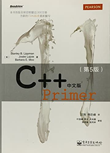 C Primer Plus 5th Edition By Stephen Prata Pdf