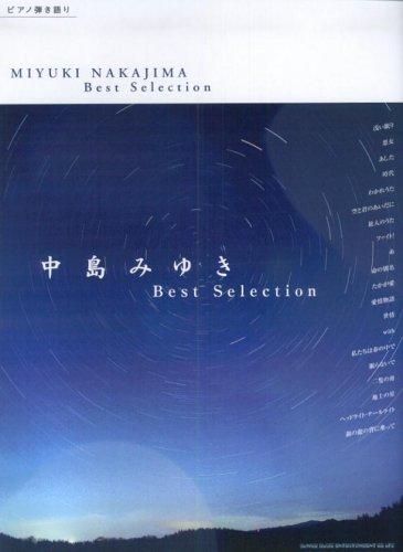 ピアノ弾き語り 中島みゆき Best Selection