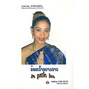 ຂ້ອຍເວົ້າຄວາມລາວ = Je parle lao par Inthamone