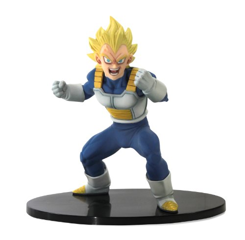 Banpresto Dragon Battle Vegeta Figure