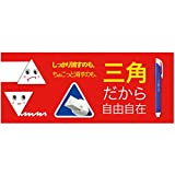 Pentel Stick Type Knock Eraser for AinCLIC