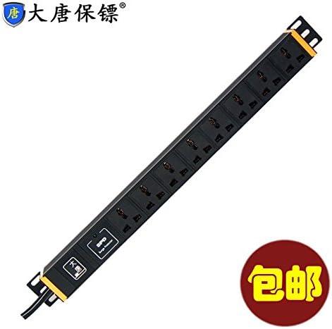 Genuine 142263-015 Power Cord c13-c14