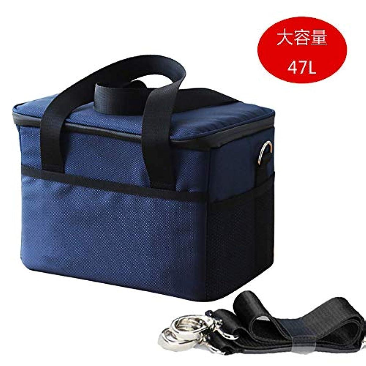 [해외] 쿨러 박스 쿨러 화이트 대용량 초경량 손에 쥐는와 견걸이 양방 할 수 있는 지퍼 보온 보냉 화이트 방수 남녀 겸용 블루