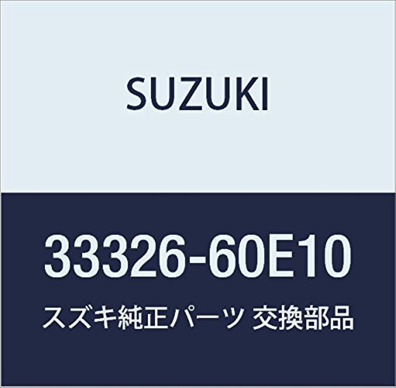 SUZUKI (スズキ) 純正部品 ロータアッシ 品番33310-70B50