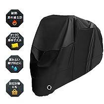 バイクカバー Gimboo 車体カバー 防雨/雪・紫外線を防ぐ・耐熱・...