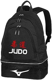 Mizuno Zaino Judo Team Japan Kanji