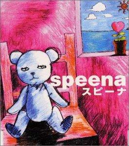Resultado de imagen para Speena - speena