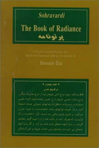 The-Book-of-Radiance-A-Parallel-English-Persian-Text-Bibliotheca-Iranica-Intellectual-Traditions-Series