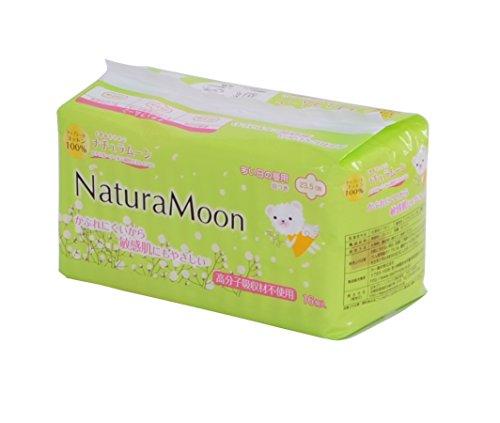 ナチュラムーン 生理用ナプキン 多い日の昼用(羽つき) 16個入