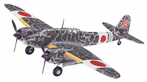 ハセガワ 1/72 川崎 二式複座戦闘機 屠龍 甲型 プラモデル CP3